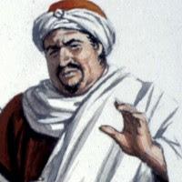 Ayari ni nini kama tunavyosoma katika biblia?